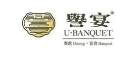nU- Banquet