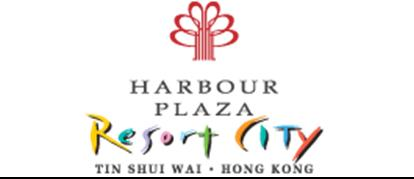 Harbour Plaza Rosort City